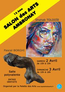 12ème SALON DES ARTS